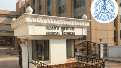 NIMS Invited Applications for Admission into BPT