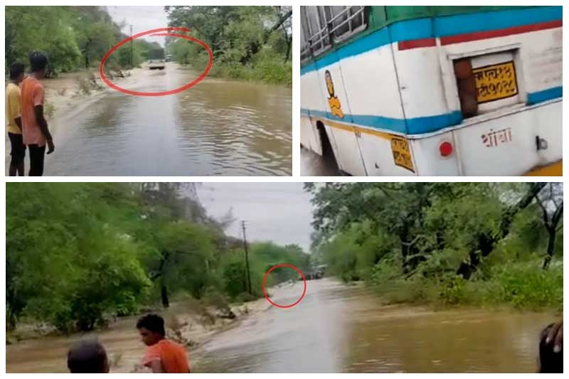 4 killed as bus washed away in flooded river in Maha's Yavatmal
