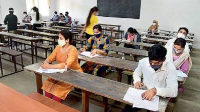 Intermediate First Year Exams Commenced Smoothly