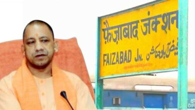 Faizabad junction to be renamed as Ayodhya Cantt