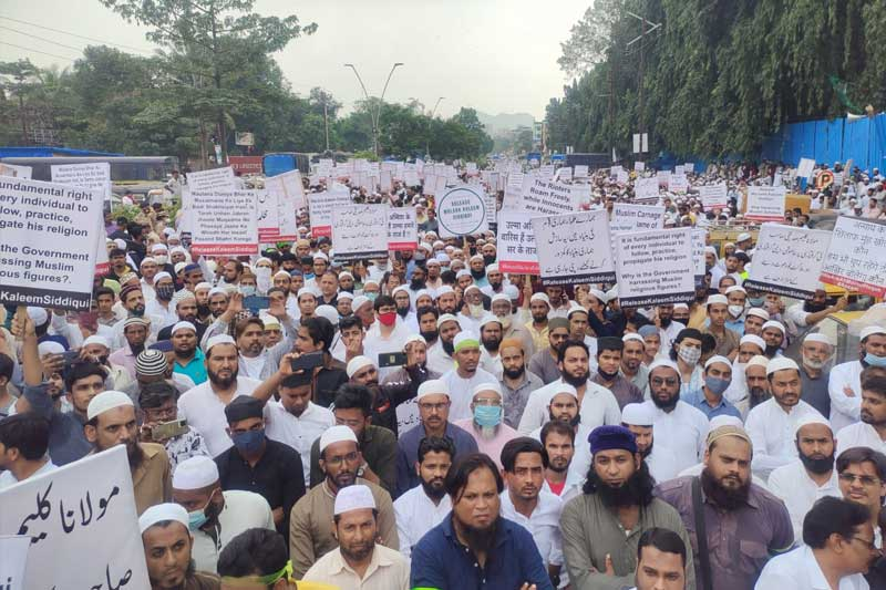 Mah: Minority , other outfits protest Maulana Siddiqui's arrest in conversion case