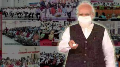 Modi inaugurates 9 medical colleges in UP