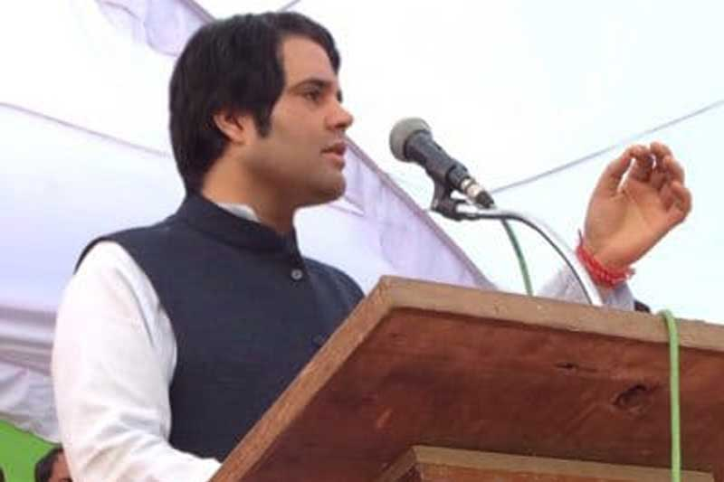 BJP drops Varun Gandhi's name from national executive committee list
